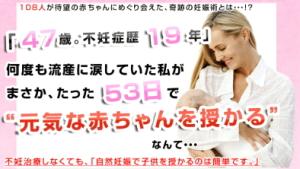 funinshouakachan.jpg
